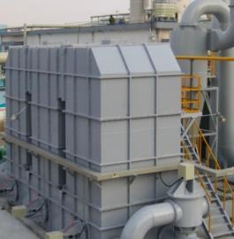 丽唐RTO废气处理系统