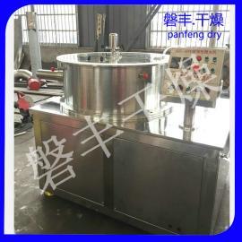 热销产品 实验室离心造粒包衣机 小型离心包衣机 离心制丸机