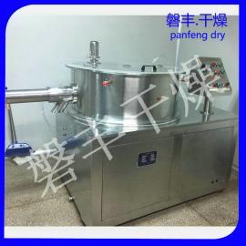 磐丰提供 小型制丸机 球形抛丸机 QZL-400型制丸机
