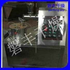 氨基酸制粒机,氨基酸造粒机,氨基酸专用QZL-400型球形抛丸机