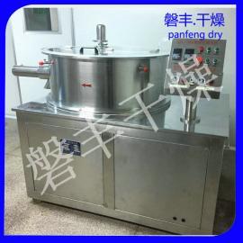 辛硫酸制丸设备 辛硫酸球形制丸机 QZL-550型抛丸机