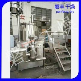 中药GHL-250型高效湿法混合制粒机,中药yk摇摆制粒机