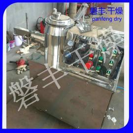 酶制剂制粒机,酶制剂专用高效湿法混合造粒机