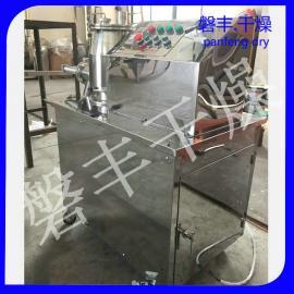 磐丰推荐:三聚磷酸钠湿法制粒机,GHL-200湿法混合制粒机