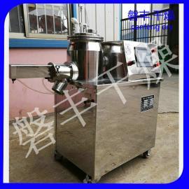 有机肥造粒机 生物质有机肥湿法制粒机 高效湿法混合制粒机