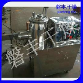 磐丰推荐 粘合剂添加物料选用湿法混合制粒机/混合制粒一体机