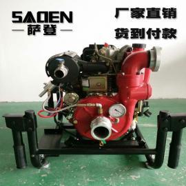 65米高扬程1.5寸消防泵本田动力