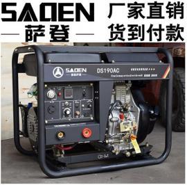 萨登DS190AC柴油发电电焊机报价