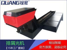 乾冠链板式排屑机数控机床铣床废料输送机加工中心机床附件CNC