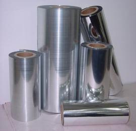 专业定制铝膜复合编织布卷材铝膜编织布覆膜