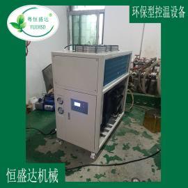 智能变频实验室反应釜低温冷冻机【实验室反应釜低温制冷机】