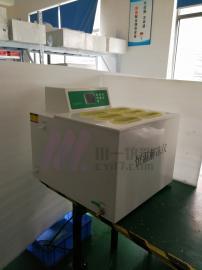 全自动干式血液化浆机CYRJ-10D立式恒温解冻仪8联