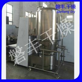 酶制剂颗粒高效干燥机,GFG-120型高效沸腾干燥机