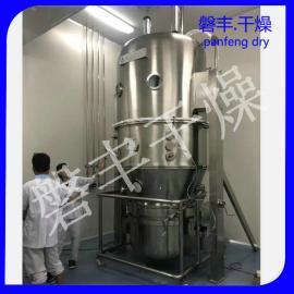 氨基酸沸腾干燥机,磐丰牌 氨基酸专用GFG-60高效沸腾干燥机