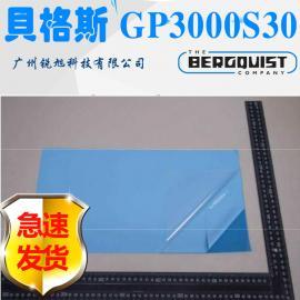 贝格斯GAP PAD 3000S30导热绝缘片硅胶导热片