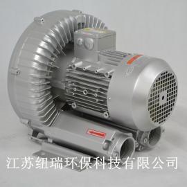 粉粒体输送专用高压风机,漩涡高压气泵