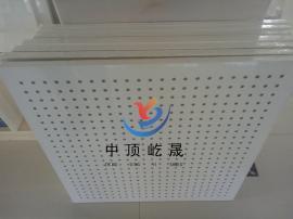 玻纤降噪板 吊顶天花板 屹晟建材出品 隔音板 硅酸钙冲孔 板