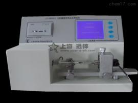 注射器密合性正压测试仪 注射器正压测试仪