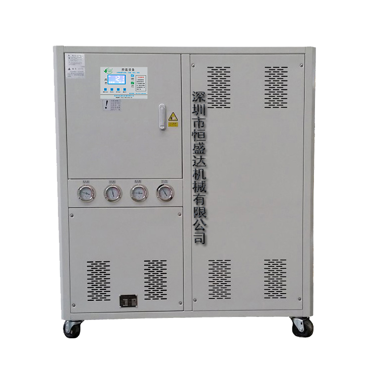 常温耐腐蚀水冷冷水机组箱型水冷柜式冷水机可定制HSD-20WL