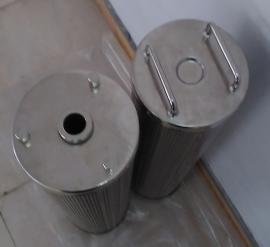 日欣净化ZX-803磷酸酯油树脂除酸滤芯