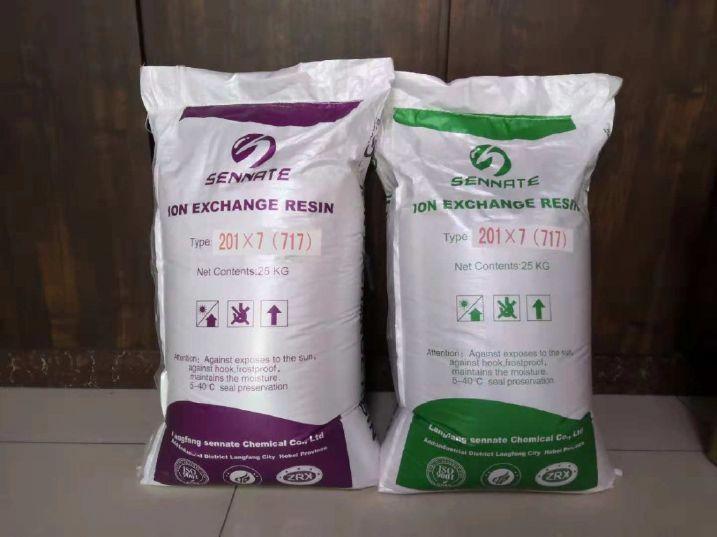 强碱性阴离子交换树脂供货商717型阴离子交换树脂