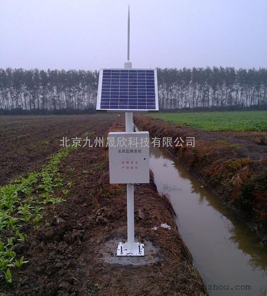 水质环境自动监测系统