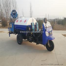 小型雾炮洒水车柴油三轮洒水车多功能道路除尘喷洒车