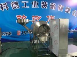 全自动商用滚筒混料机 物料混合机