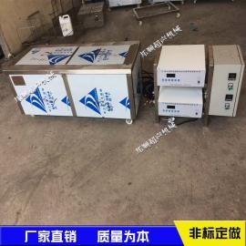 《单槽、小型、大型、双槽》等…定制超声波清洗机