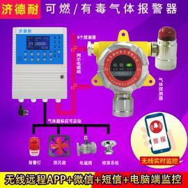 工业用沼气气体检测报警器