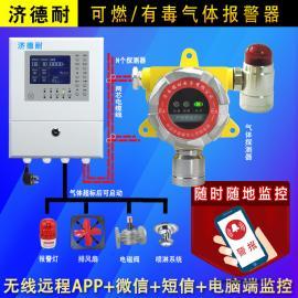 防爆型燃气气体报警器
