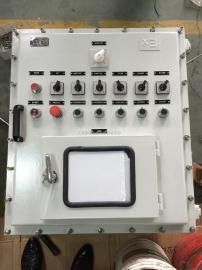 PLC防爆配电箱 PLC防爆控制柜