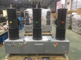 35KV新型真空开关ZW32-40.5高压断路器