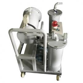 TYC-30抗燃油专用脱酸滤油机,抗燃油脱酸