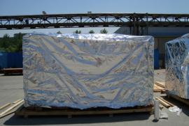 15丝铝箔编织立体袋生产