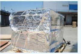 120克镀铝编织布立体袋生产150克镀铝编织布立体袋生产
