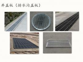 热镀锌钢格栅板沟盖板 沟(井)盖板尺寸 产品 图片 报价 防污