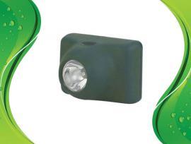 高亮度固态防爆头灯 BRW5130A