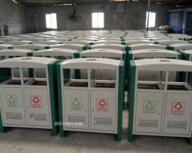 医院分类垃圾桶果皮箱塑料垃圾桶