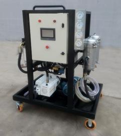 过滤ZLYC-200Hp燃油离子除酸真空净油