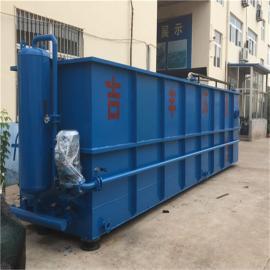 新型洗砂污水处理设备
