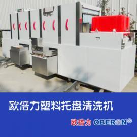 欧倍力塑料托盘清洗机 自动超声波清洗设备 大型自动清洗机
