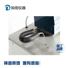 水浴恒温槽低温循环恒温槽检定用恒温泵ZX-5C