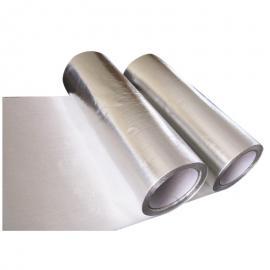 大量真空包装铝箔纸 设备包装铝箔纸 机械机器包装铝箔纸