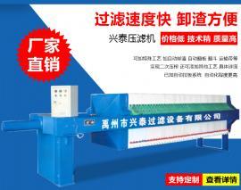 全新程控PLC自动拉板压滤机 兴泰自动压滤机特点