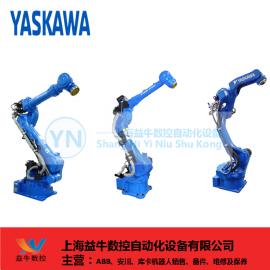 安川机器人保养 安川机器人维修 GP系列工业机器人保养 维修