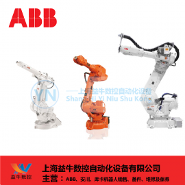 ABB机器人维修 机器人保养