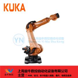 库卡机器人保养 库卡机器人保养方式