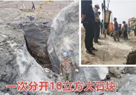 大方量采石场开采胀石机