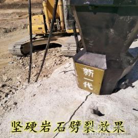 加长型石头液压劈裂器